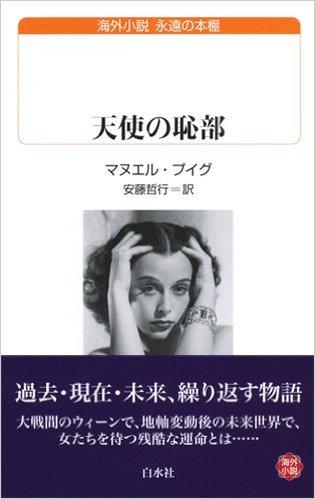 f:id:fukahara_itami:20170310135205j:plain