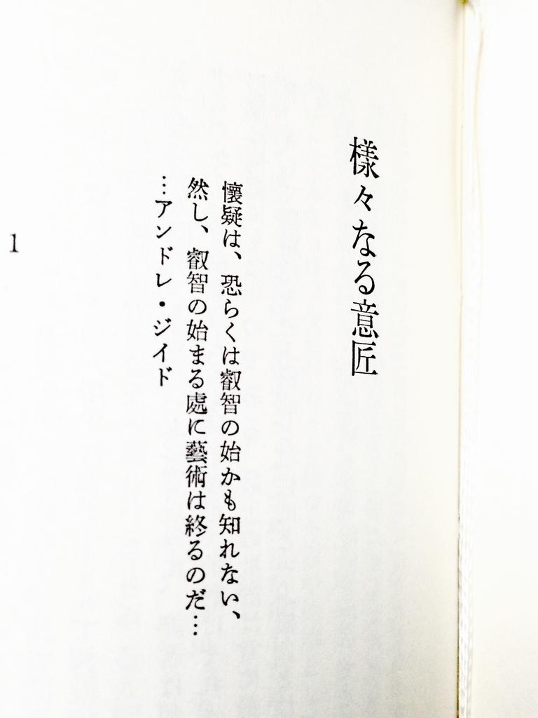 f:id:fukahara_itami:20180927170226j:plain