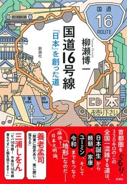 f:id:fukahara_itami:20201119102119j:plain