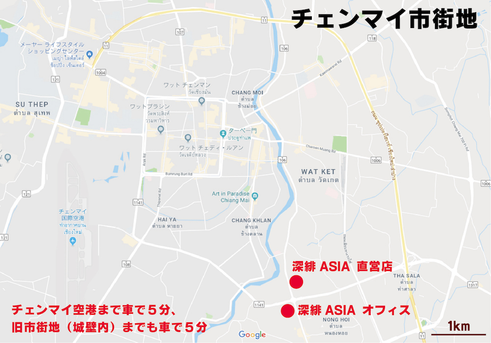 f:id:fukahiasia:20190306044218j:plain