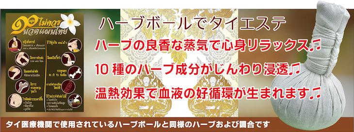 f:id:fukahiasia:20190503033758j:plain