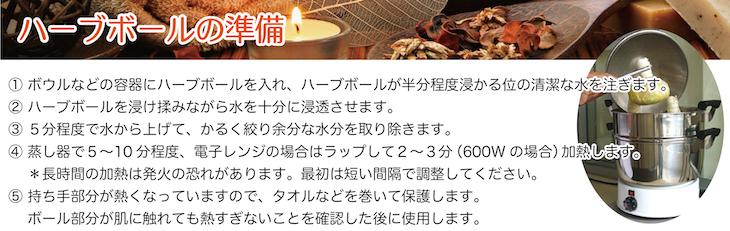 f:id:fukahiasia:20190503033940j:plain