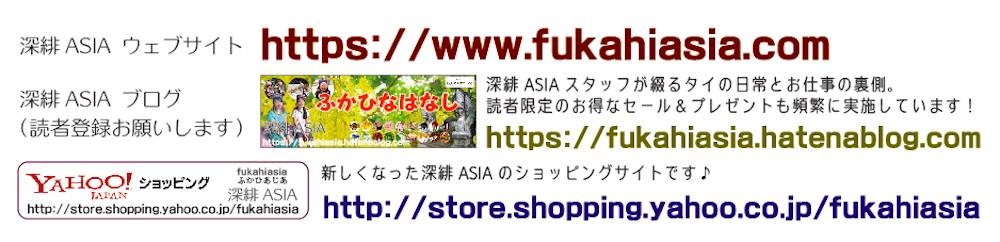f:id:fukahiasia:20190524005806j:plain