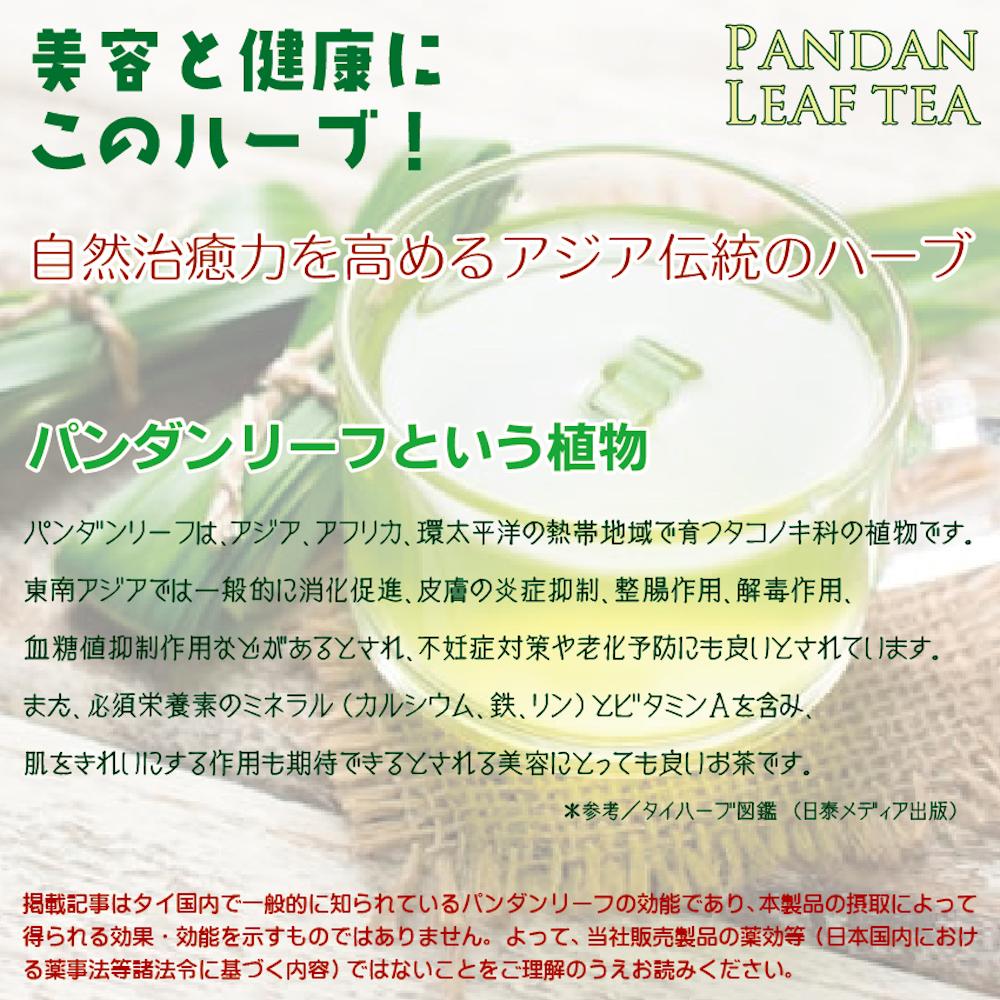 f:id:fukahiasia:20190920230802j:plain
