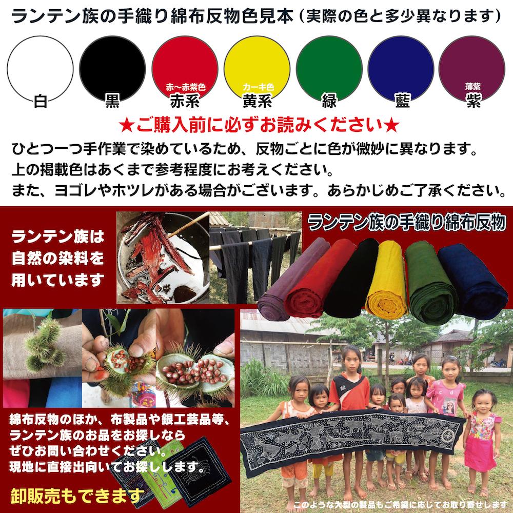 f:id:fukahiasia:20191201212431j:plain