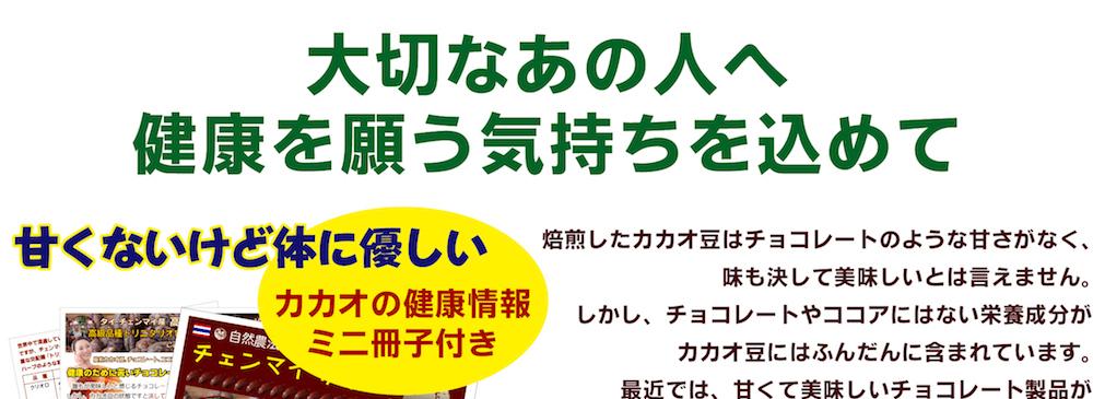 f:id:fukahiasia:20191229132557j:plain