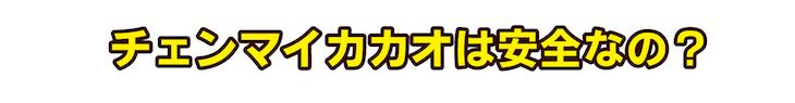 f:id:fukahiasia:20191229132744j:plain