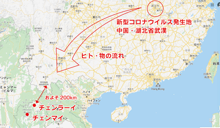 f:id:fukahiasia:20200322180330j:plain