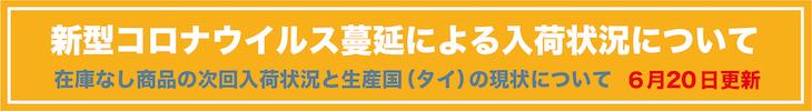 f:id:fukahiasia:20200621001820j:plain