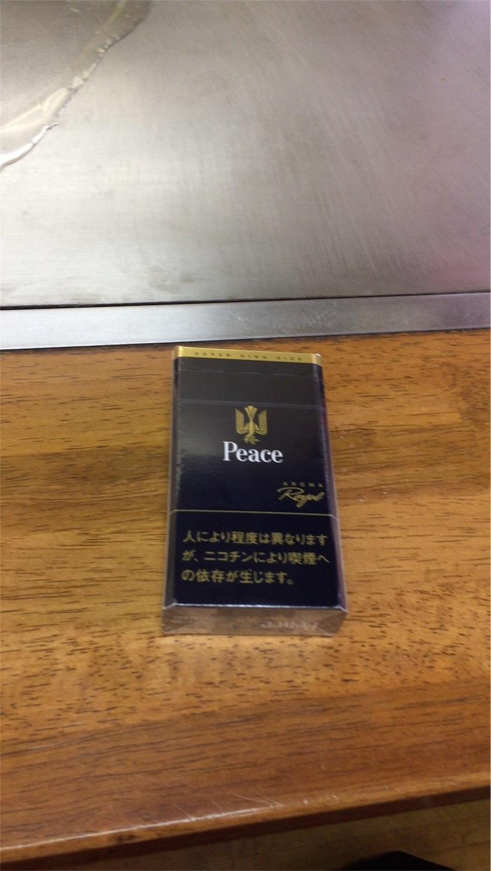 f:id:fukai19930806347:20161116120402j:image