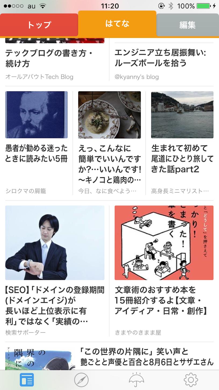 f:id:fukai19930806347:20161119134101p:image