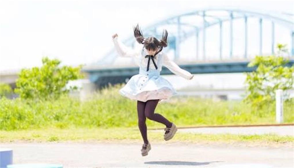 f:id:fukai19930806347:20161128175640j:image