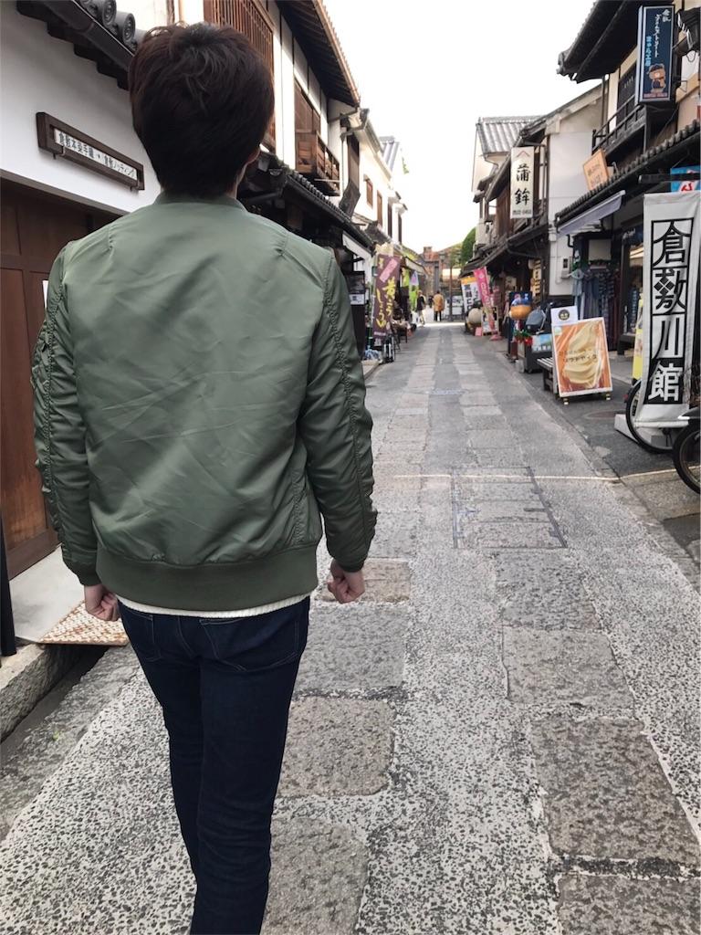 f:id:fukai19930806347:20161211003051j:image