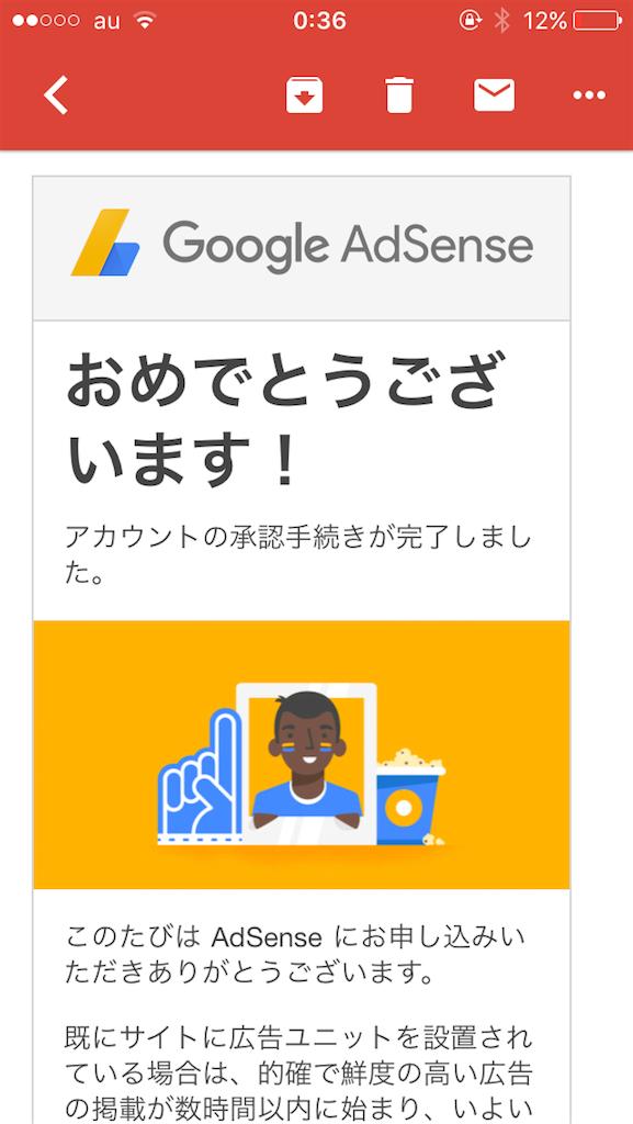 f:id:fukai19930806347:20161221231418p:image