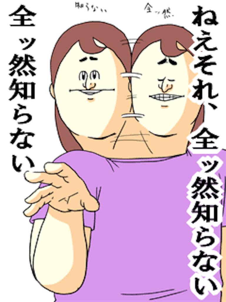 f:id:fukai19930806347:20161221231959p:image