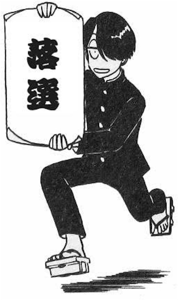 f:id:fukai19930806347:20161221232028j:image