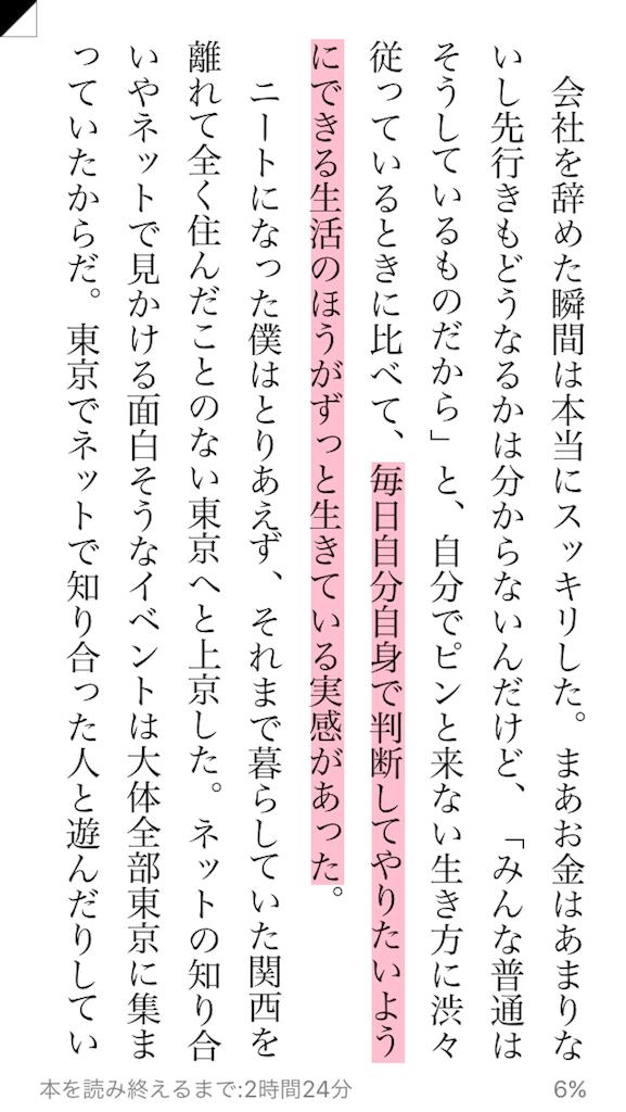 f:id:fukai19930806347:20161222010519p:image