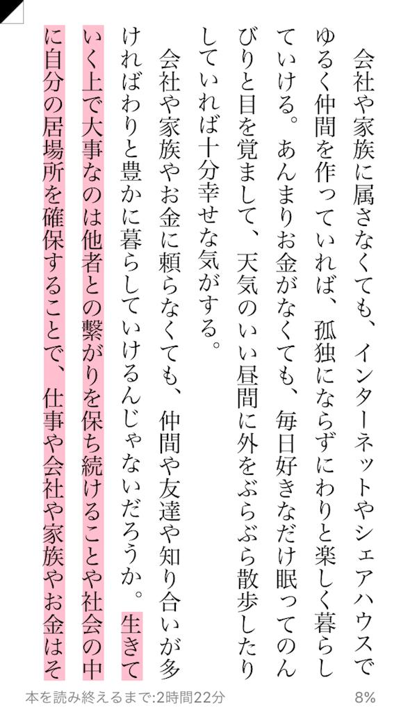 f:id:fukai19930806347:20161222010949p:image