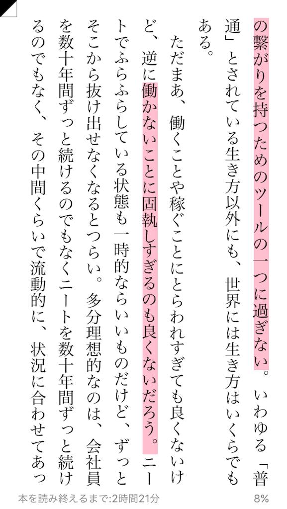 f:id:fukai19930806347:20161222010958p:image