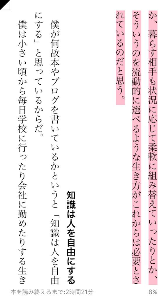 f:id:fukai19930806347:20161222011353p:image