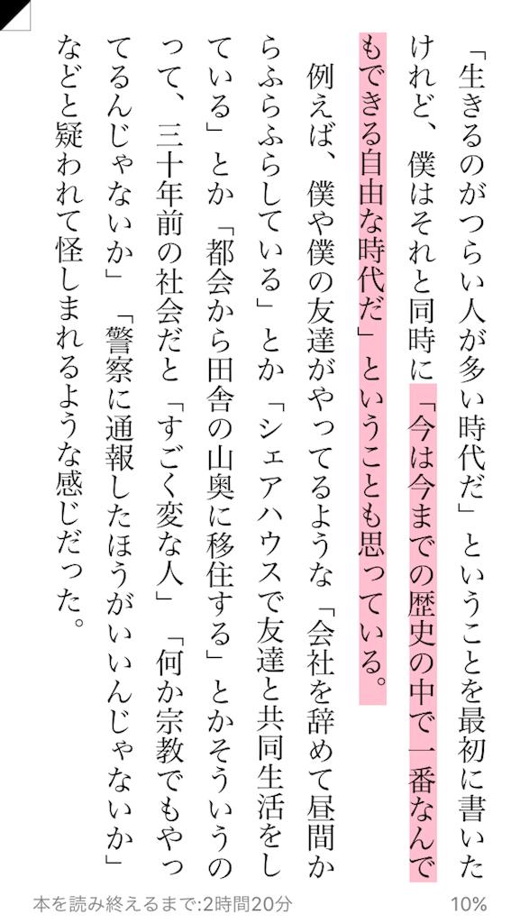 f:id:fukai19930806347:20161222011751p:image
