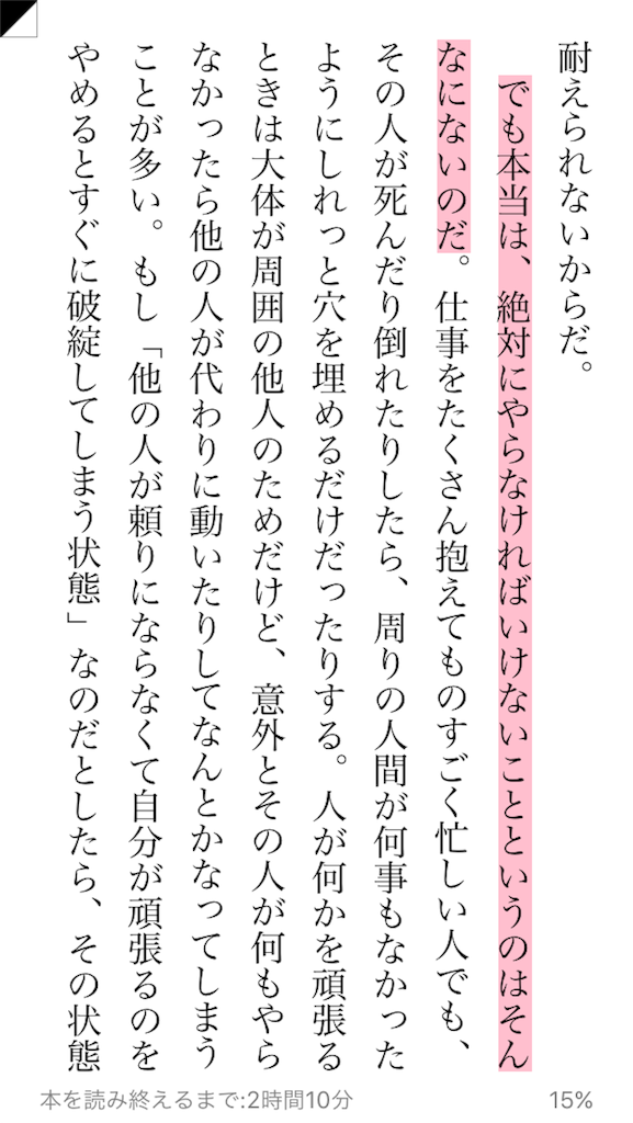 f:id:fukai19930806347:20161222012347p:image