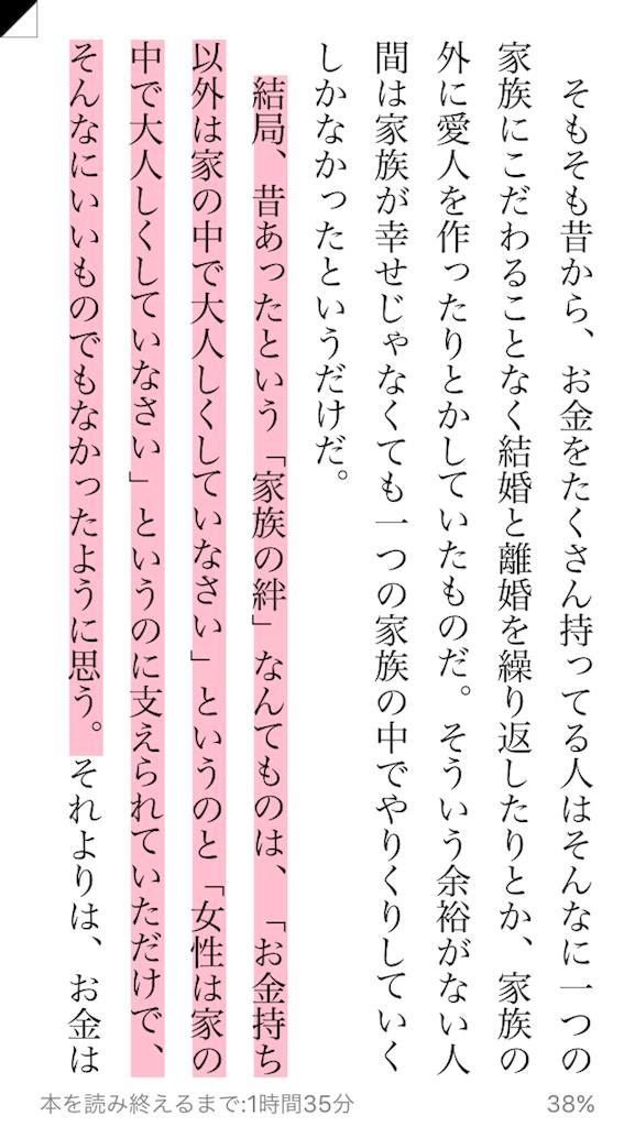 f:id:fukai19930806347:20161222013229p:image