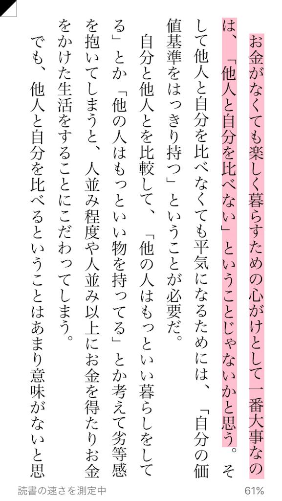 f:id:fukai19930806347:20161222014302p:image