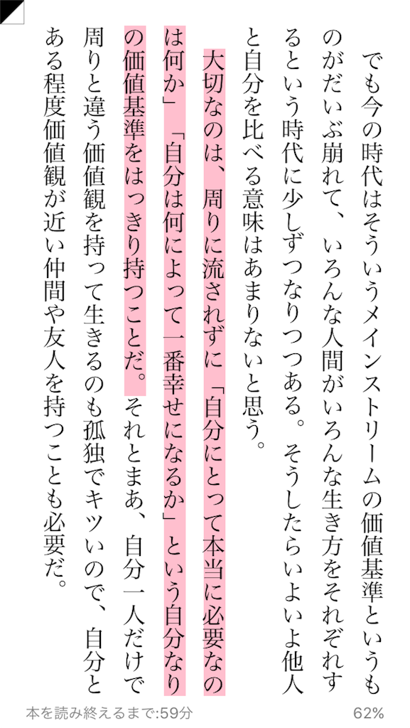 f:id:fukai19930806347:20161223231223p:image