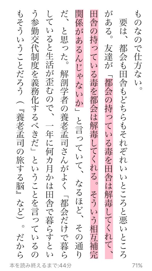 f:id:fukai19930806347:20161223231646p:image