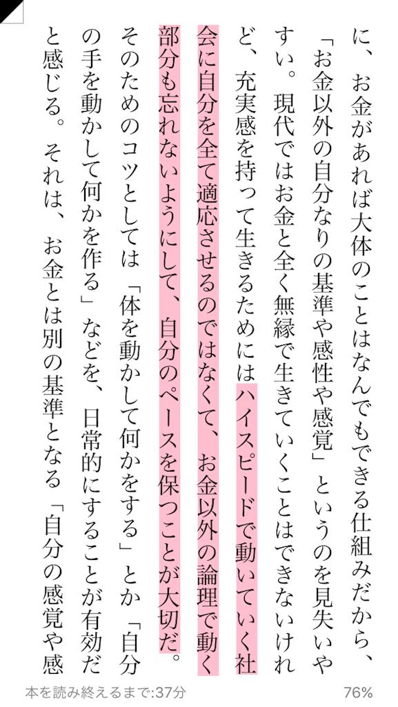 f:id:fukai19930806347:20161223232257p:image