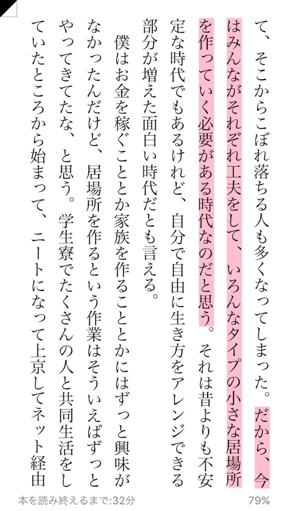 f:id:fukai19930806347:20161223233105p:image
