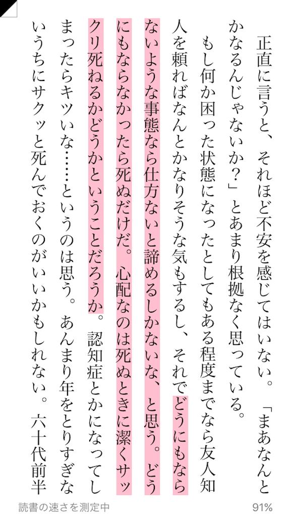 f:id:fukai19930806347:20161223234155p:image