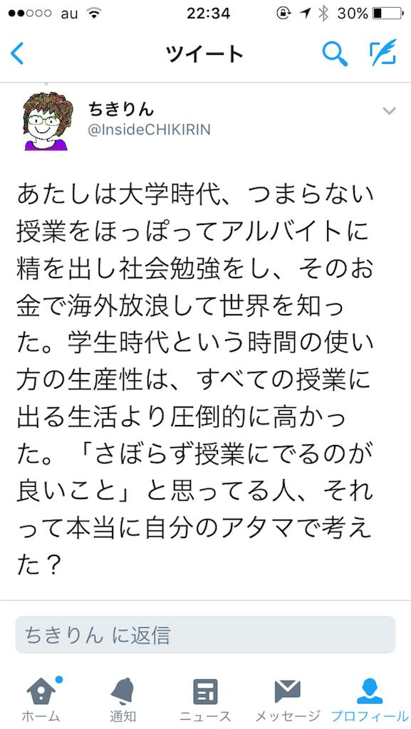f:id:fukai19930806347:20161226223506p:image