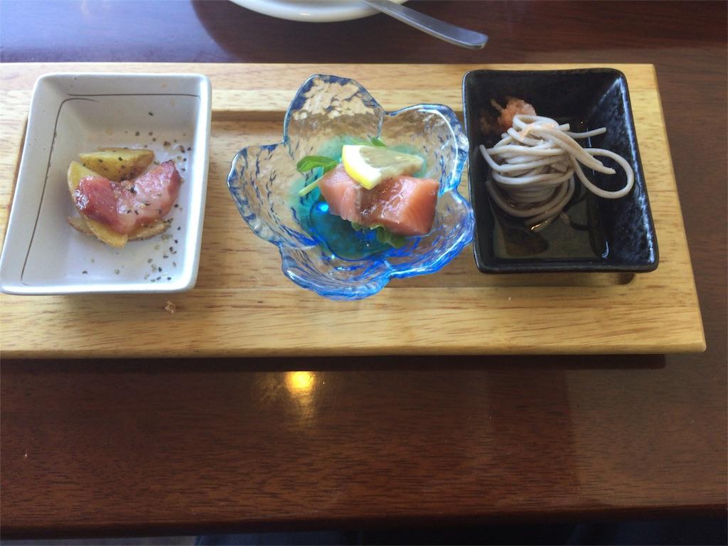 f:id:fukai19930806347:20170105170746j:image