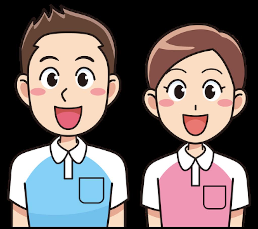 f:id:fukai19930806347:20170110111044p:image