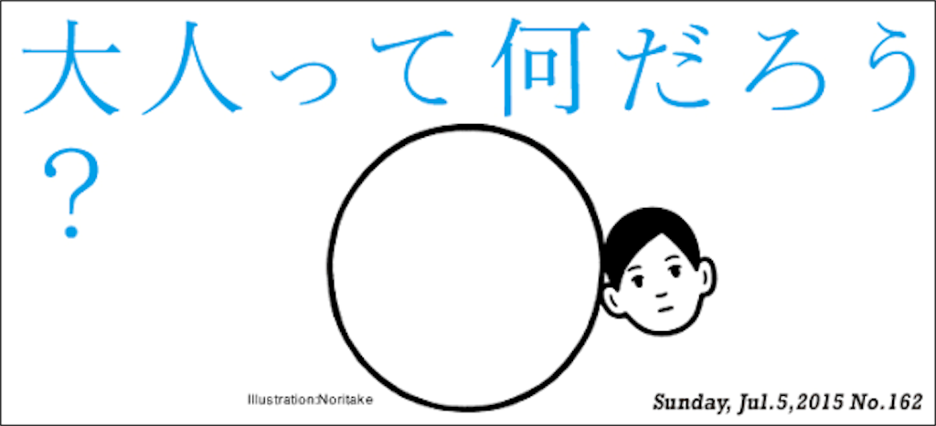 f:id:fukai19930806347:20170111111521p:image