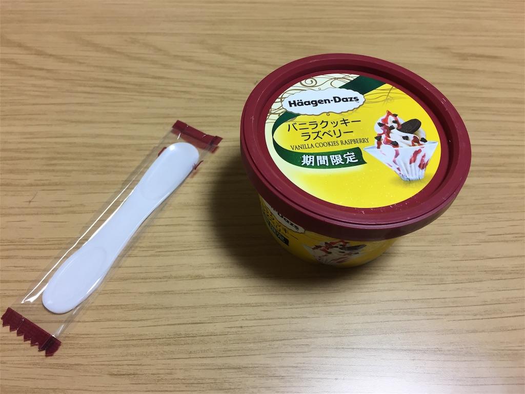 f:id:fukai19930806347:20170114205935j:image