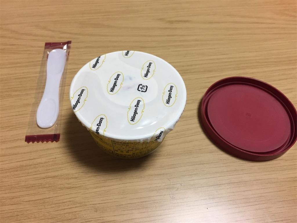 f:id:fukai19930806347:20170114210951j:image
