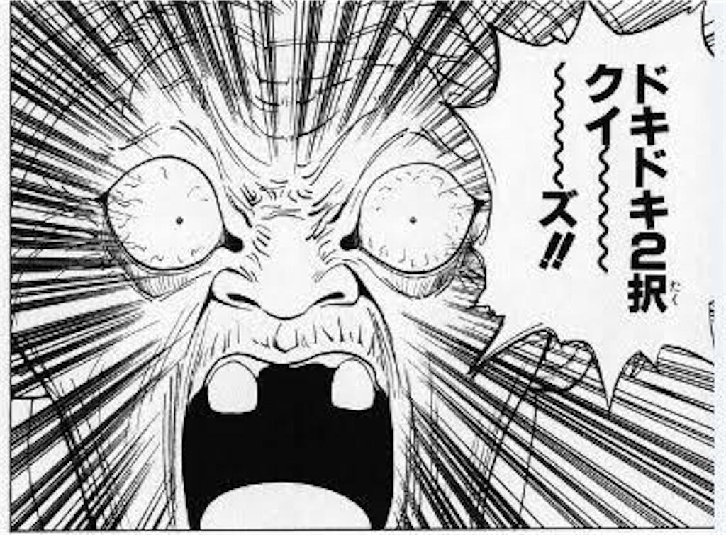 f:id:fukai19930806347:20170120232324j:image