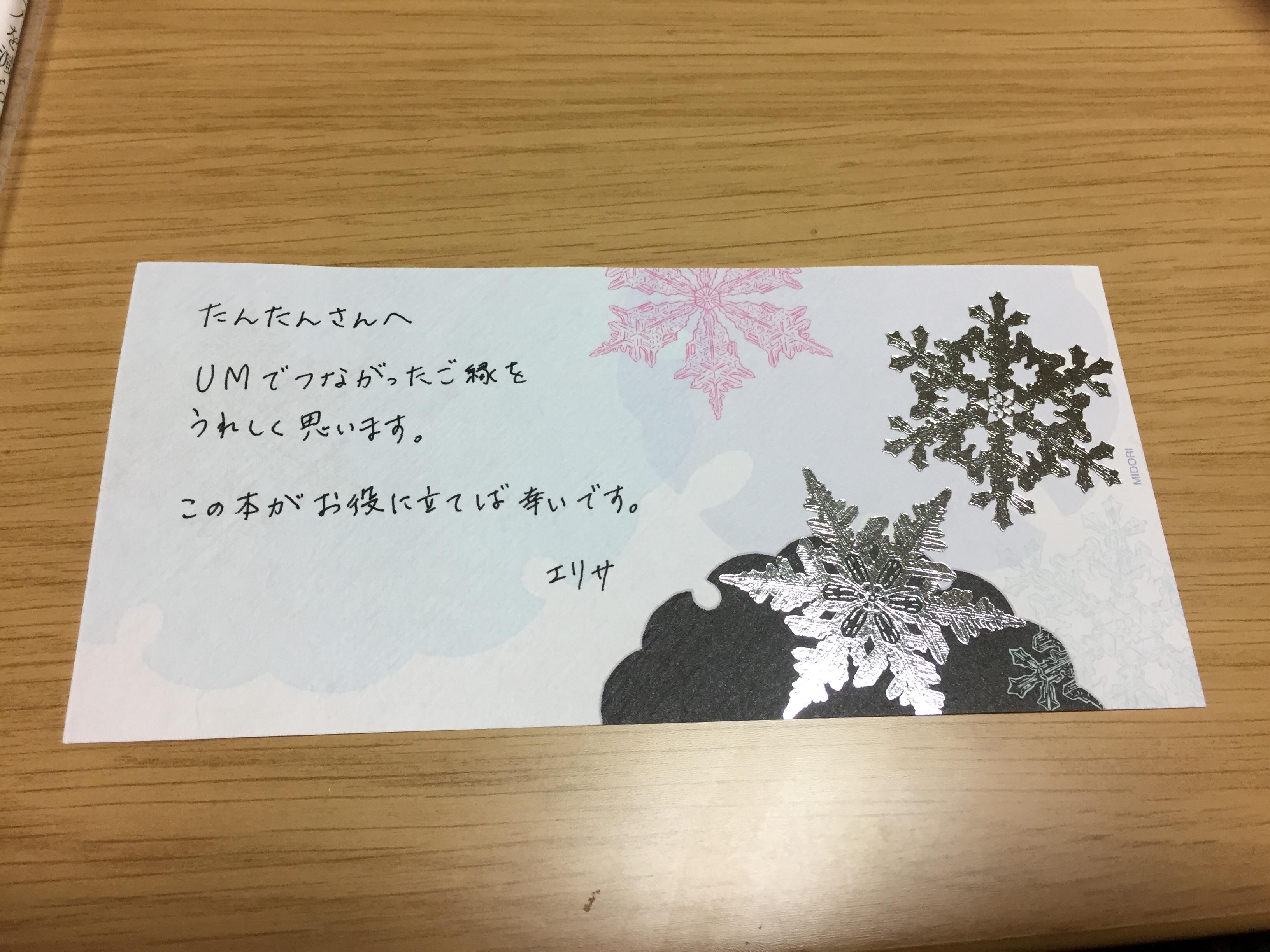 f:id:fukai19930806347:20170130144933j:image
