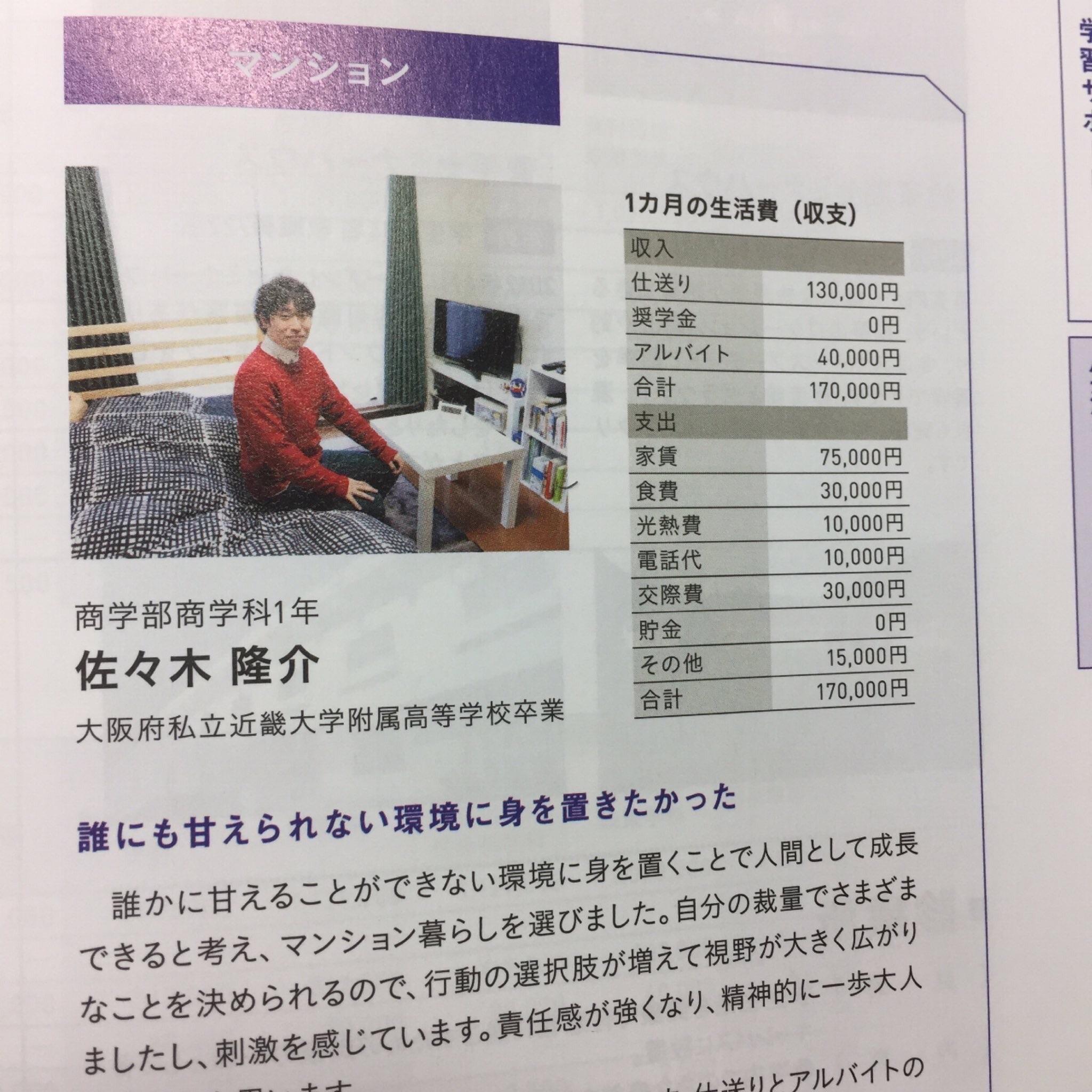 f:id:fukai19930806347:20170206172514j:image