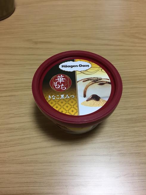 f:id:fukai19930806347:20170228183949p:plain