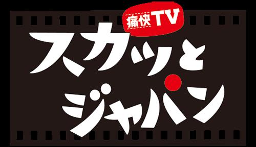 f:id:fukai19930806347:20170306212027p:plain