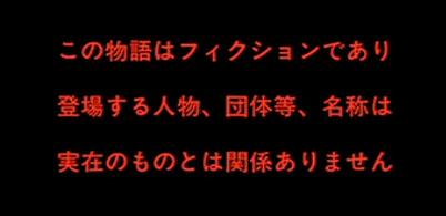 f:id:fukai19930806347:20170306225137p:plain
