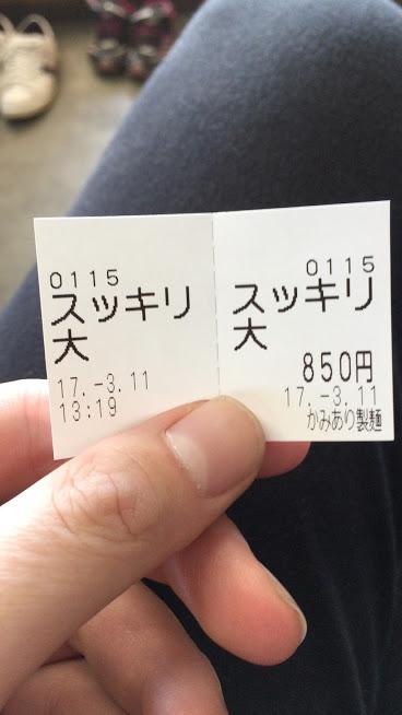 f:id:fukai19930806347:20170311163513p:plain