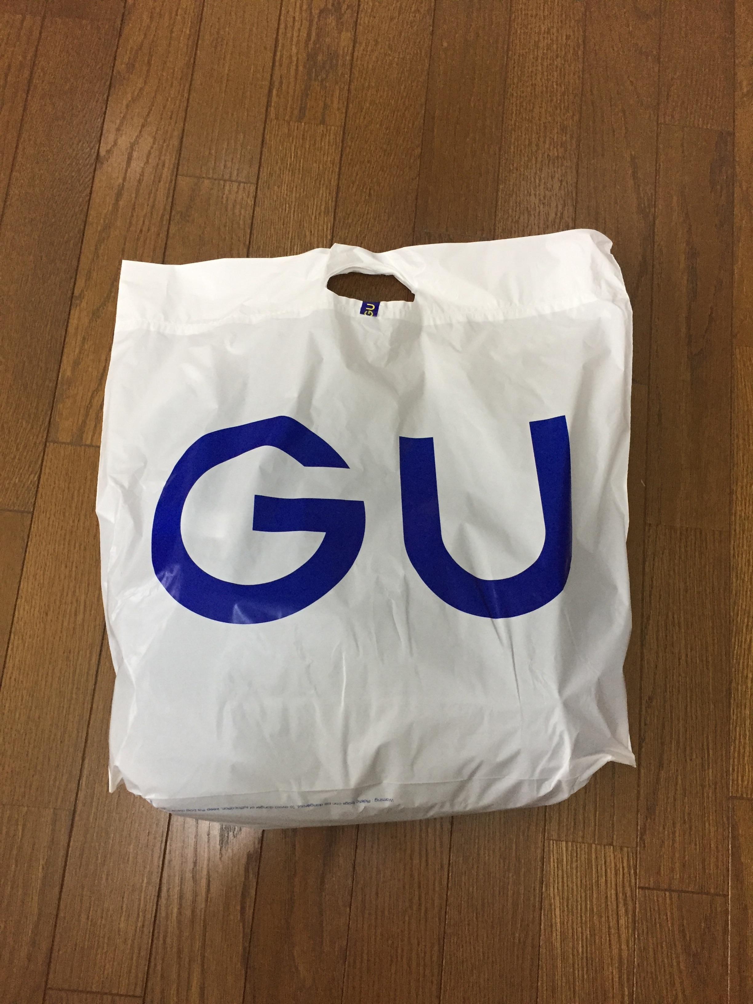 f:id:fukai19930806347:20170320164322j:image