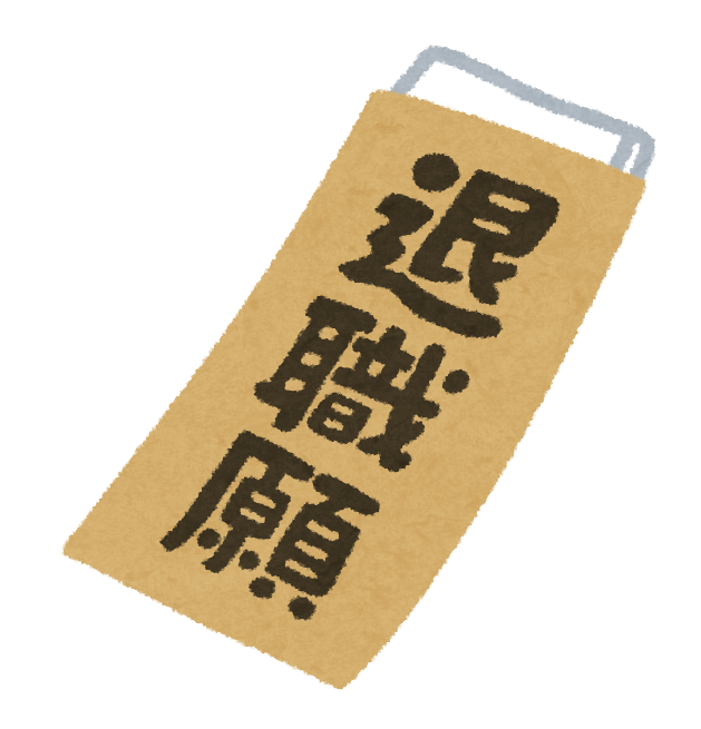 f:id:fukai19930806347:20170412004924p:plain