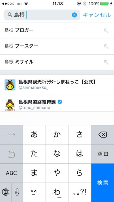 f:id:fukai19930806347:20170416111956p:plain