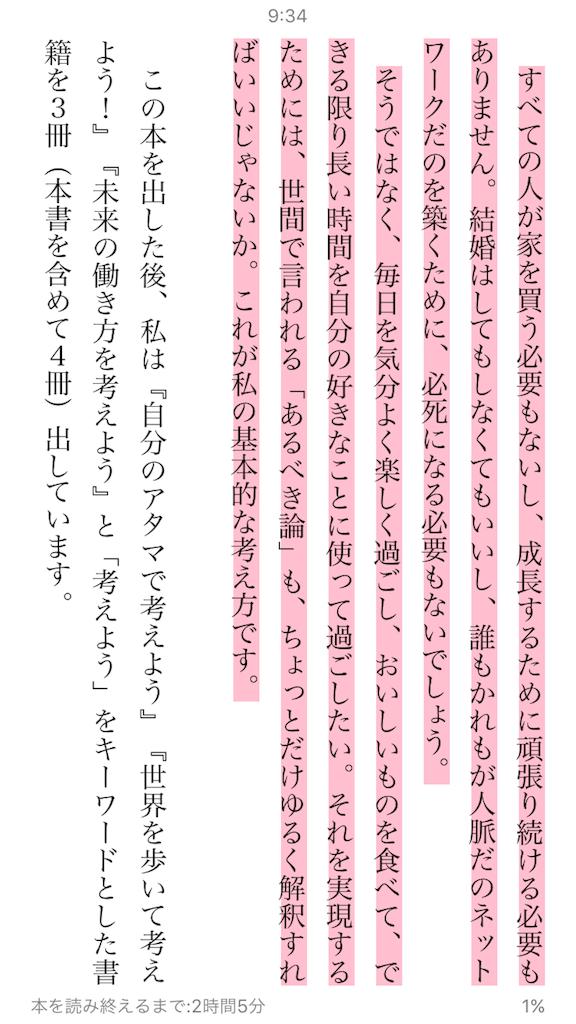 f:id:fukai19930806347:20170628222151p:image